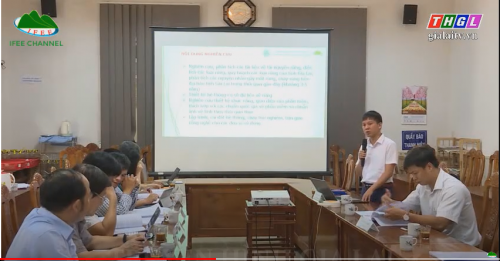 "Meeting on Acceptance of Provincial Science and Technology Project ""Building software to detect deforestation and forest fires in Gia Lai province from real-time satellite imagery"""